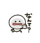 関西弁♡ゆるかわ棒人間(個別スタンプ:35)