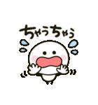 関西弁♡ゆるかわ棒人間(個別スタンプ:36)