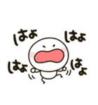 関西弁♡ゆるかわ棒人間(個別スタンプ:37)