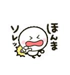 関西弁♡ゆるかわ棒人間(個別スタンプ:38)