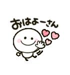 関西弁♡ゆるかわ棒人間(個別スタンプ:39)