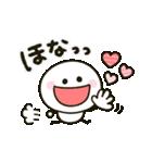 関西弁♡ゆるかわ棒人間(個別スタンプ:40)