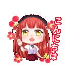 すた〜ずの妹系アイドル!プラムちゃん!!(個別スタンプ:01)