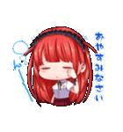 すた〜ずの妹系アイドル!プラムちゃん!!(個別スタンプ:02)