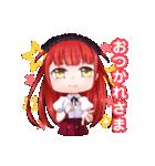 すた〜ずの妹系アイドル!プラムちゃん!!(個別スタンプ:09)