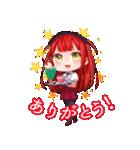 すた〜ずの妹系アイドル!プラムちゃん!!(個別スタンプ:20)