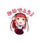 すた〜ずの妹系アイドル!プラムちゃん!!(個別スタンプ:21)