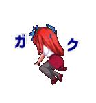 すた〜ずの妹系アイドル!プラムちゃん!!(個別スタンプ:27)