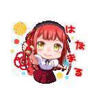 すた〜ずの妹系アイドル!プラムちゃん!!(個別スタンプ:34)