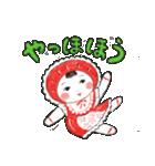 なかよし文化人形(個別スタンプ:02)
