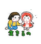 なかよし文化人形(個別スタンプ:04)