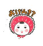 なかよし文化人形(個別スタンプ:05)