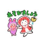 なかよし文化人形(個別スタンプ:07)
