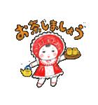 なかよし文化人形(個別スタンプ:08)