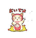 なかよし文化人形(個別スタンプ:09)