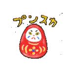 なかよし文化人形(個別スタンプ:15)