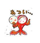 なかよし文化人形(個別スタンプ:18)