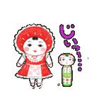 なかよし文化人形(個別スタンプ:23)