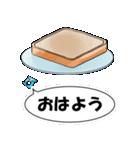 食パンのアレ(個別スタンプ:14)