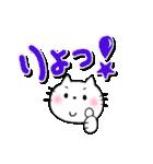 カラフル手書き大文字 & にゃんこ(個別スタンプ:01)
