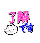 カラフル手書き大文字 & にゃんこ(個別スタンプ:02)