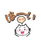 カラフル手書き大文字 & にゃんこ(個別スタンプ:03)
