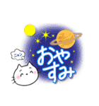 カラフル手書き大文字 & にゃんこ(個別スタンプ:04)