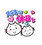 カラフル手書き大文字 & にゃんこ(個別スタンプ:05)