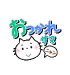 カラフル手書き大文字 & にゃんこ(個別スタンプ:06)