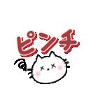 カラフル手書き大文字 & にゃんこ(個別スタンプ:07)