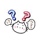 カラフル手書き大文字 & にゃんこ(個別スタンプ:08)