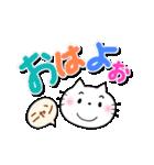 カラフル手書き大文字 & にゃんこ(個別スタンプ:09)