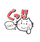 カラフル手書き大文字 & にゃんこ(個別スタンプ:10)