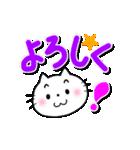 カラフル手書き大文字 & にゃんこ(個別スタンプ:11)