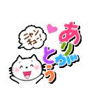 カラフル手書き大文字 & にゃんこ(個別スタンプ:12)