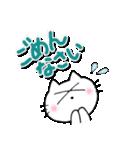 カラフル手書き大文字 & にゃんこ(個別スタンプ:13)