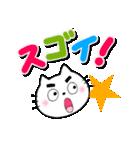 カラフル手書き大文字 & にゃんこ(個別スタンプ:14)