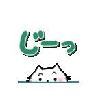 カラフル手書き大文字 & にゃんこ(個別スタンプ:15)