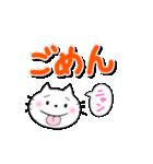 カラフル手書き大文字 & にゃんこ(個別スタンプ:16)