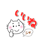 カラフル手書き大文字 & にゃんこ(個別スタンプ:17)