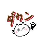 カラフル手書き大文字 & にゃんこ(個別スタンプ:18)