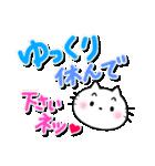 カラフル手書き大文字 & にゃんこ(個別スタンプ:19)