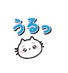 カラフル手書き大文字 & にゃんこ(個別スタンプ:20)