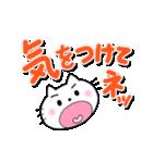 カラフル手書き大文字 & にゃんこ(個別スタンプ:21)