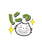 カラフル手書き大文字 & にゃんこ(個別スタンプ:22)