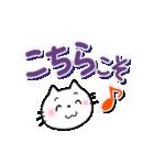 カラフル手書き大文字 & にゃんこ(個別スタンプ:23)
