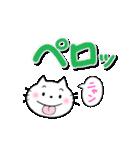 カラフル手書き大文字 & にゃんこ(個別スタンプ:24)