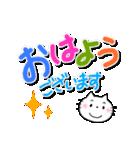 カラフル手書き大文字 & にゃんこ(個別スタンプ:25)