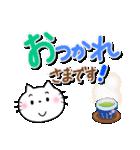 カラフル手書き大文字 & にゃんこ(個別スタンプ:27)