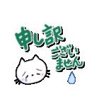 カラフル手書き大文字 & にゃんこ(個別スタンプ:28)